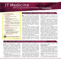 Pilot publication
