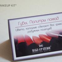 """Branding elements for """"MakeUp Studio"""" by Ruben Bubushyan"""
