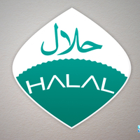 Halal Logo Version Cafe Umda