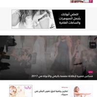 layalina.com