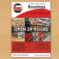 Flyer design for Boomas Super Market Dubai.