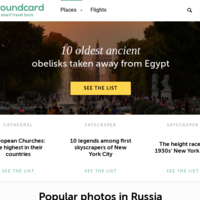The only travel profile - aroundcard