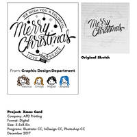 Lettering design for greeting cards