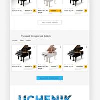 Web-site 'Uchenik SPB'